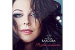 Наталия Власова презентовала новый альбом - Певица и композитор Наталия Власова выпустила пластинку «Розовая нежность». …