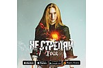 IVAN презентовал новую песню - Белорусский артист IVAN выпустил композицию под названием «Не стреляй». …